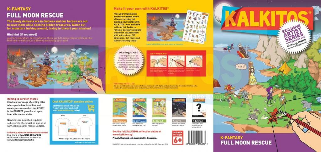 K-Fantasy-B503-Bkg_Front-1024x485